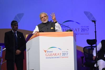 """8 международный инвестиционный саммит и выставка """"Vibrant Gujarat"""""""
